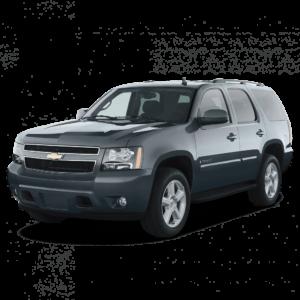 Выкуп генераторов Chevrolet Chevrolet Tahoe