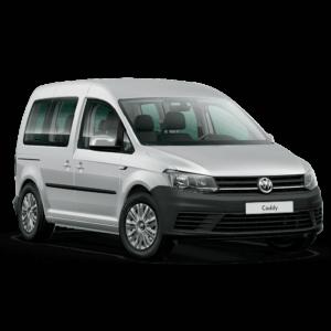 Выкуп бамперов Volkswagen Volkswagen Caddy